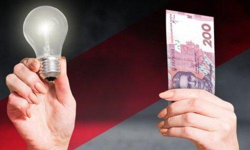 Які лампи допоможуть економити
